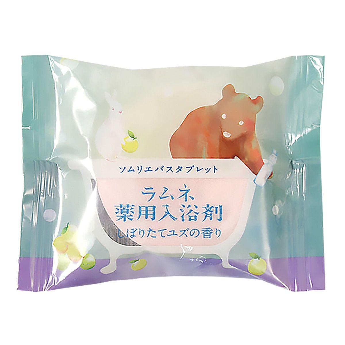 Фото Расслабляющая соль-таблетка для ванны с ароматом юдзу - 40 гр.