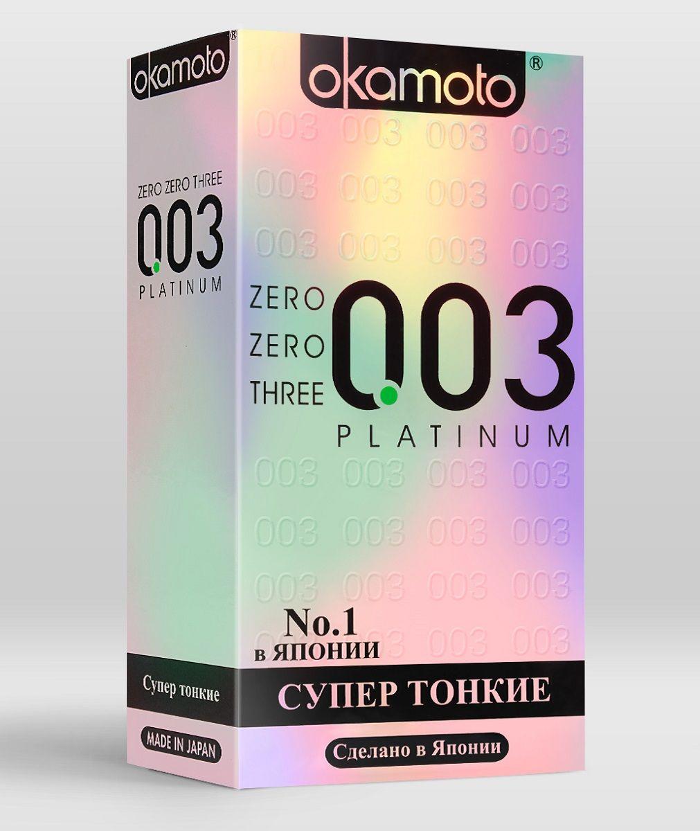 Фото Сверхтонкие и сверхчувствительные презервативы Okamoto 003 Platinum - 10 шт.