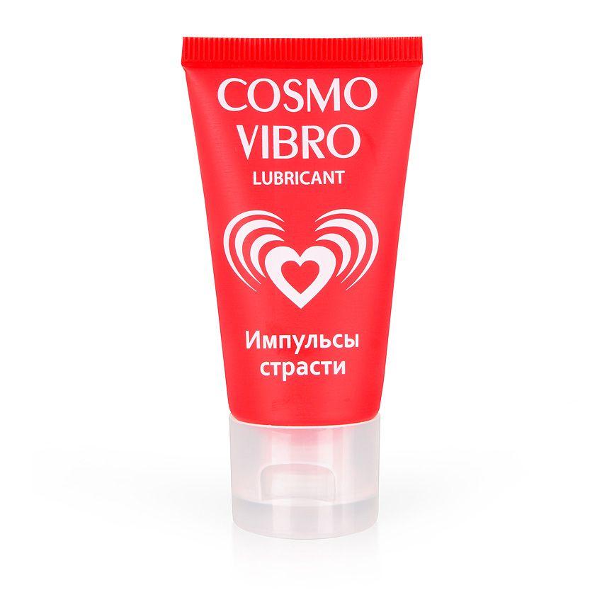 Фото Женский стимулирующий лубрикант на силиконовой основе Cosmo Vibro - 25 гр.