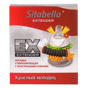 Стимулирующая насадка Sitabella Extender  Красный молодец