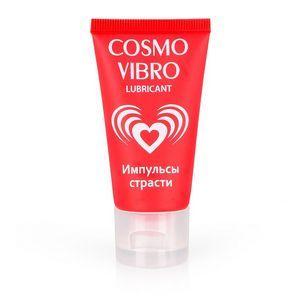 Женский стимулирующий лубрикант на силиконовой основе Cosmo Vibro - 25 гр.
