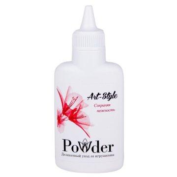 Пудра для ухода за игрушками Art-Style Powder - 30 гр.